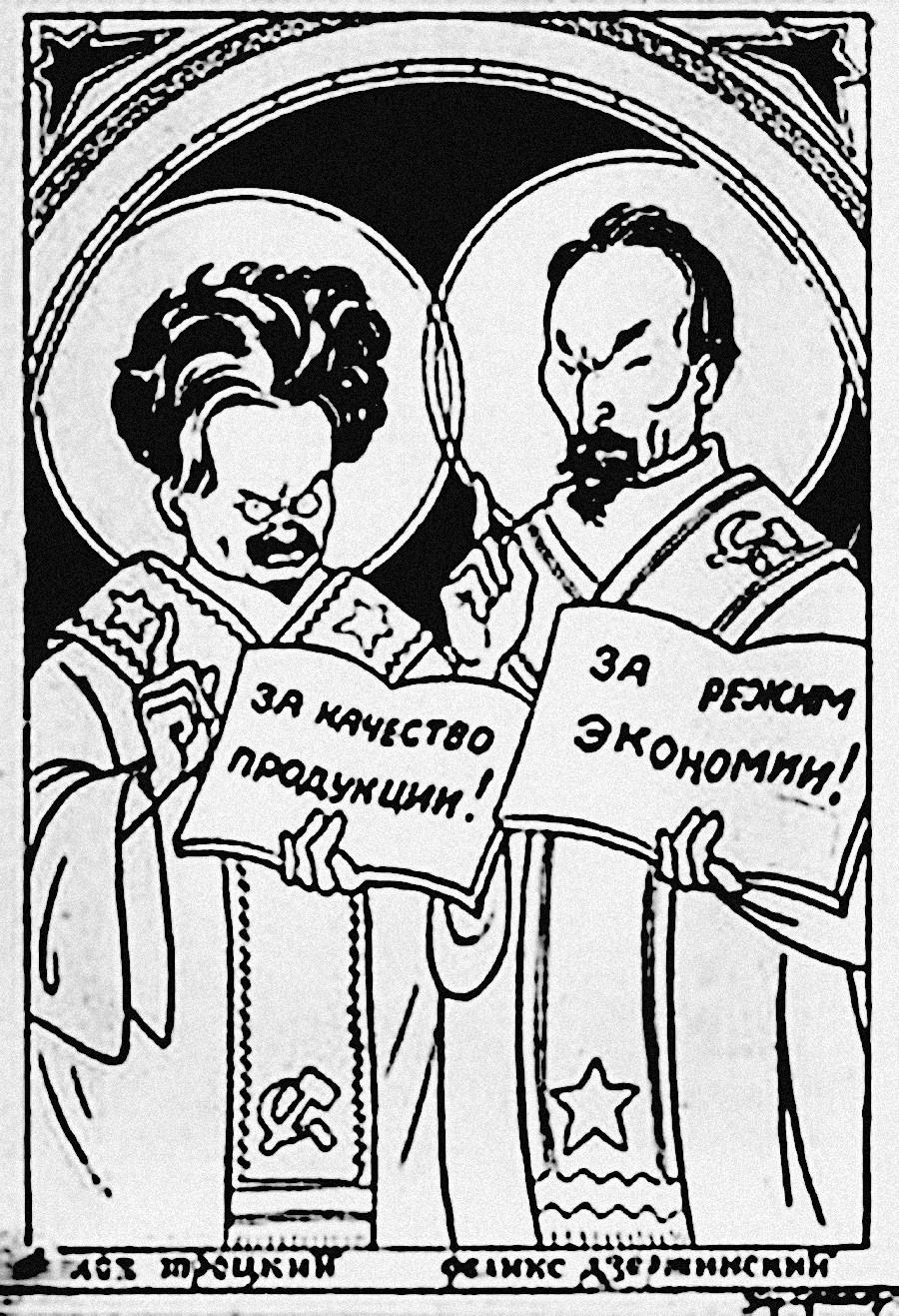 """Лав Троцки и Феликс Дзержински, који је средином 20-их година био директор Врховног већа народне економије, приказани су као свеци. Троцки држи натпис: """"За квалитет производње"""", а Дзержински: """"За режим штедње""""."""