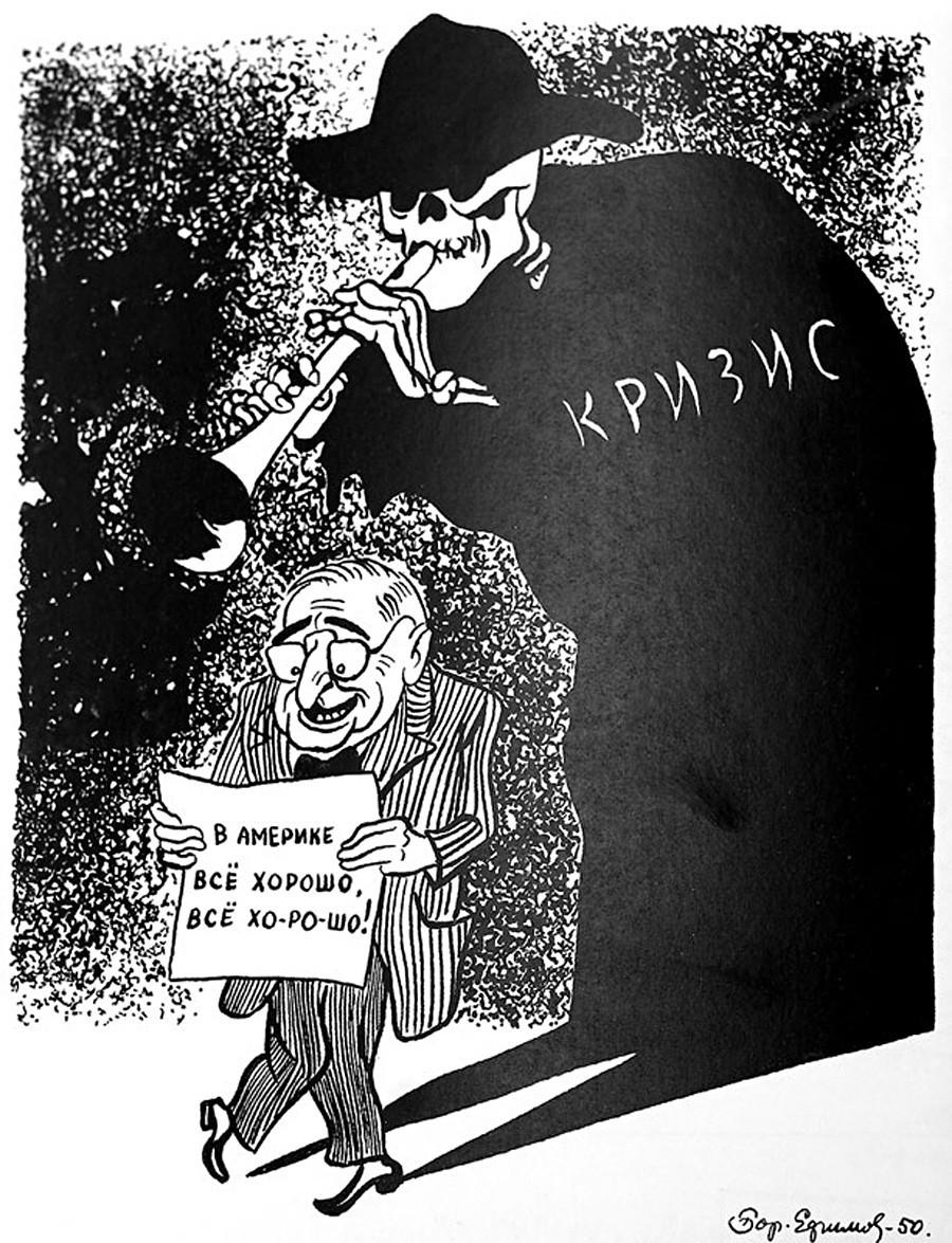 """""""Криза"""" се надвија над председником Харијем Труманом који пева: """"У Америци је све у реду!"""""""
