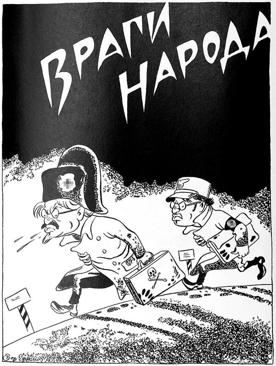 """Лав Троцки бежи из СССР-а под натписом: """"Непријатељи народа"""""""
