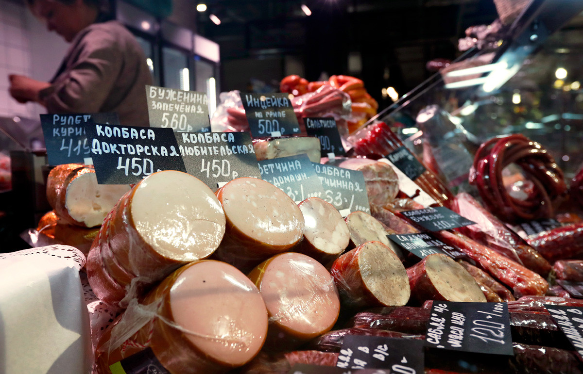 Sausage products on sale at the Tsentralny [Central] market in Moscow's Rozhdestvensky Boulevard.