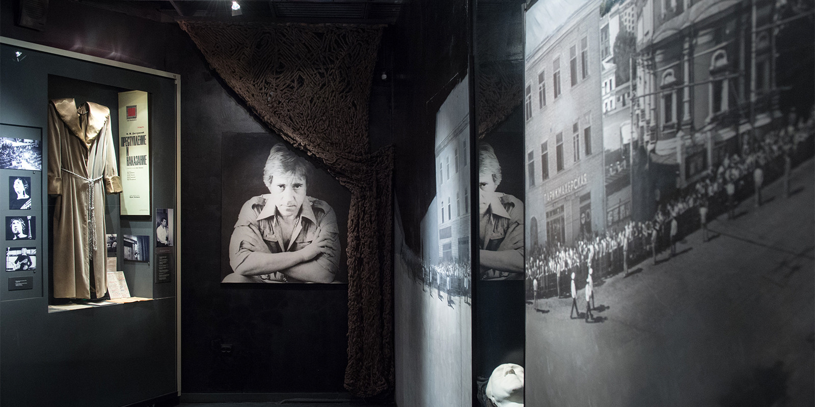 Дом-музей на Висоцки на