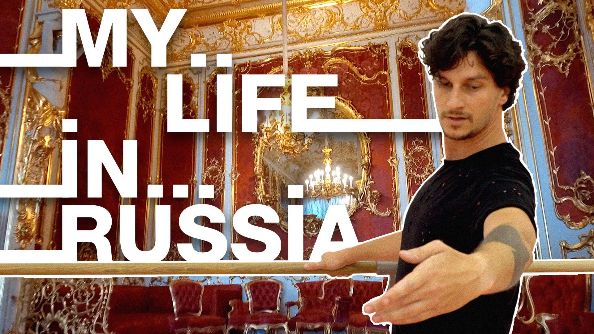 russian wife video