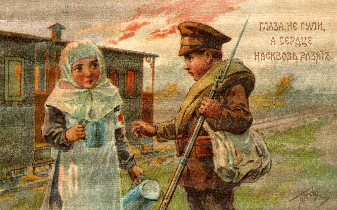Открытки, открытки ретро военные