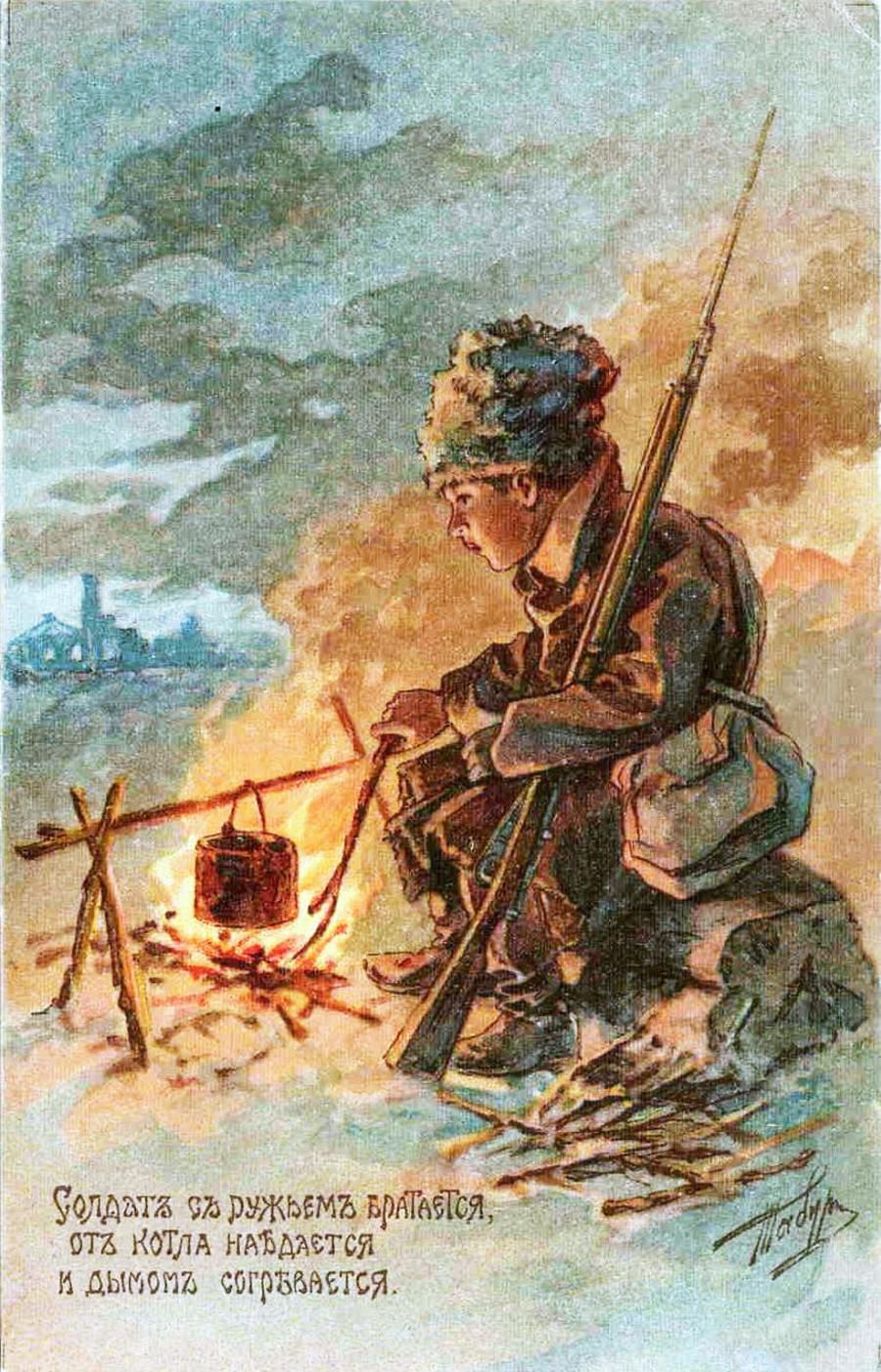 »Vojak se s puško brati, iz kotla jé in ob dimu se greje.«