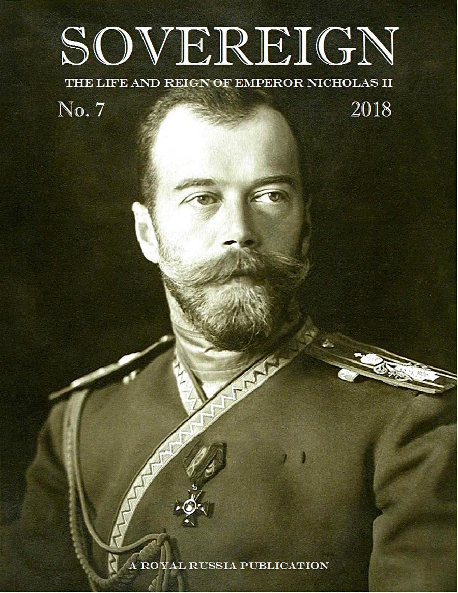 """A revista """"Sovereign"""" (em português, """"Soberania""""), publicada pela organização Royal Russia, edição N° 7 de 2018."""
