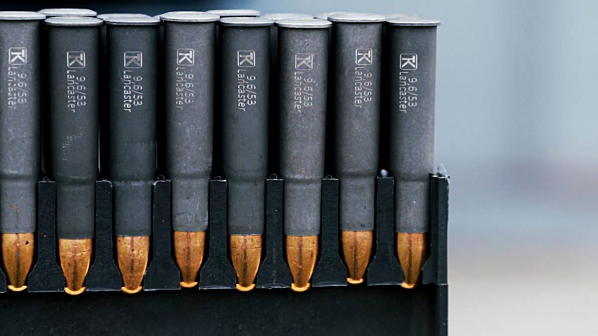 9.6×53ランカスター弾