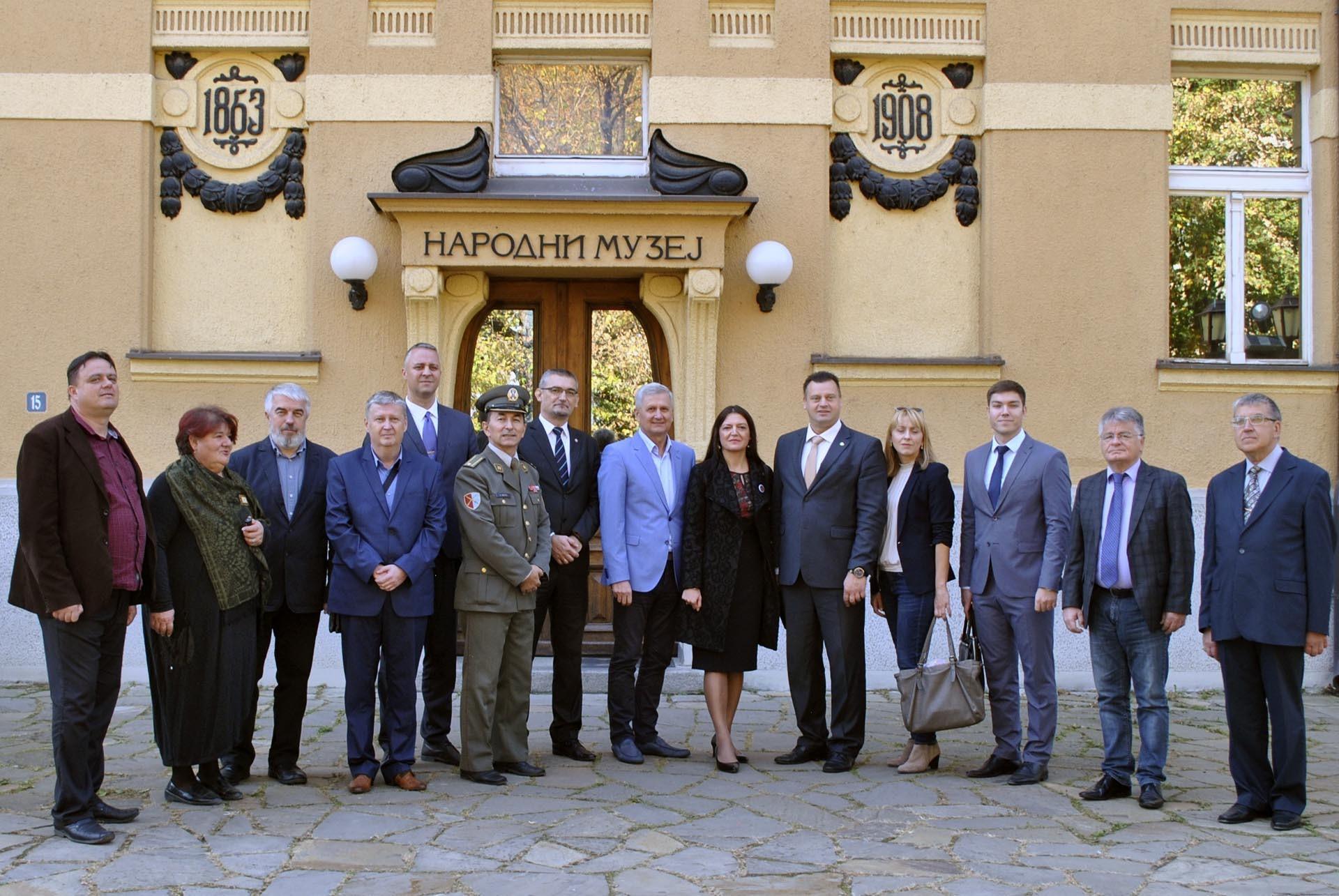 Учесници конференције