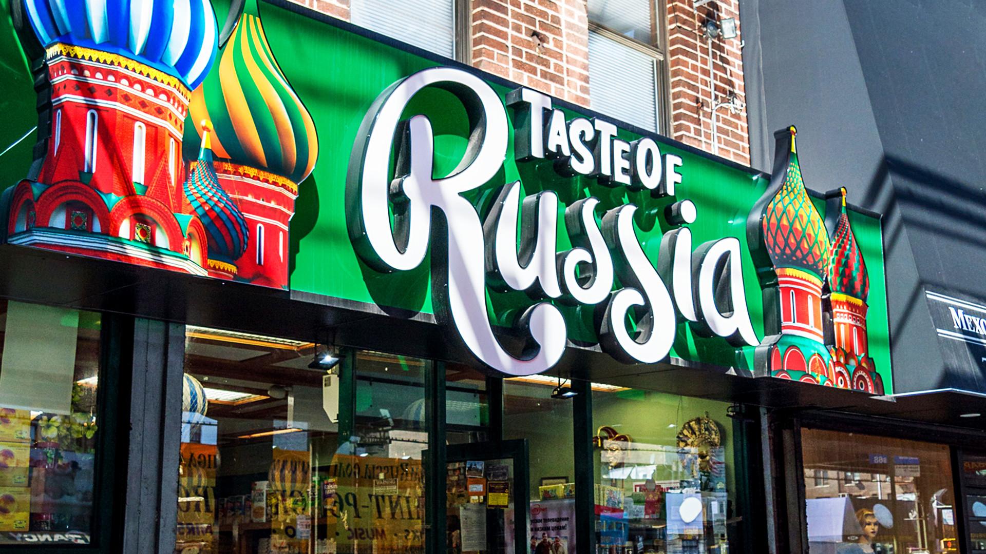 Zehn russische Lebensmittel, die Sie lieben werden! - Russia Beyond DE