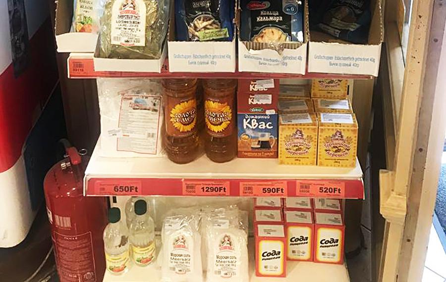 Supermarkt Arbat, Budapest