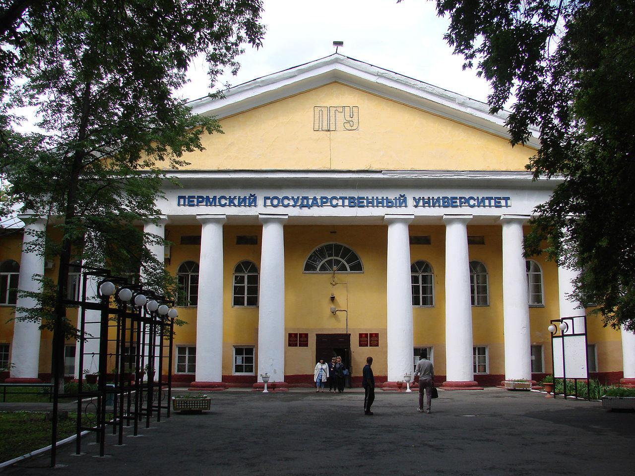 Filološka fakulteta Univerze v Permu