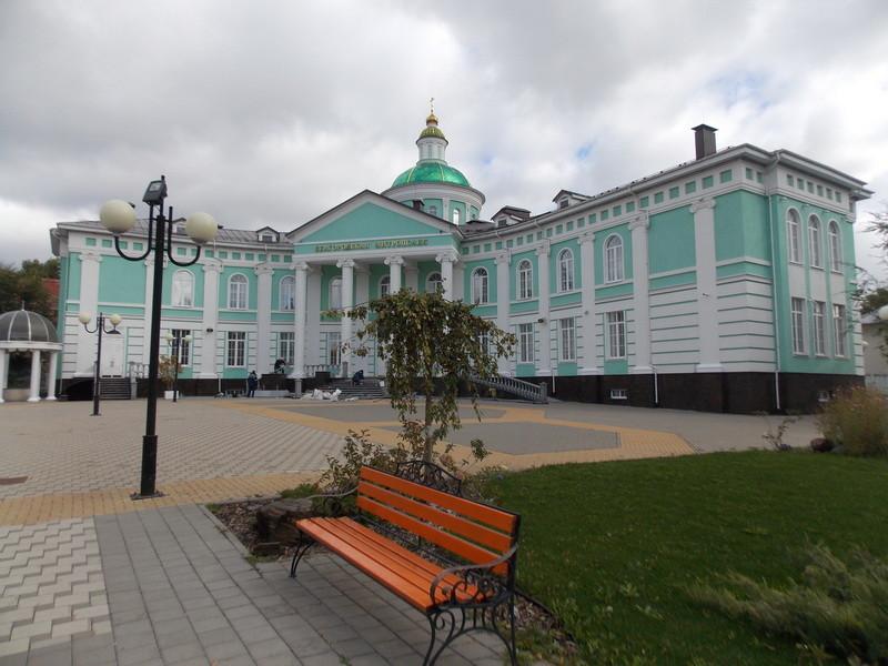 Митрополија Белгородска и Старооскољска