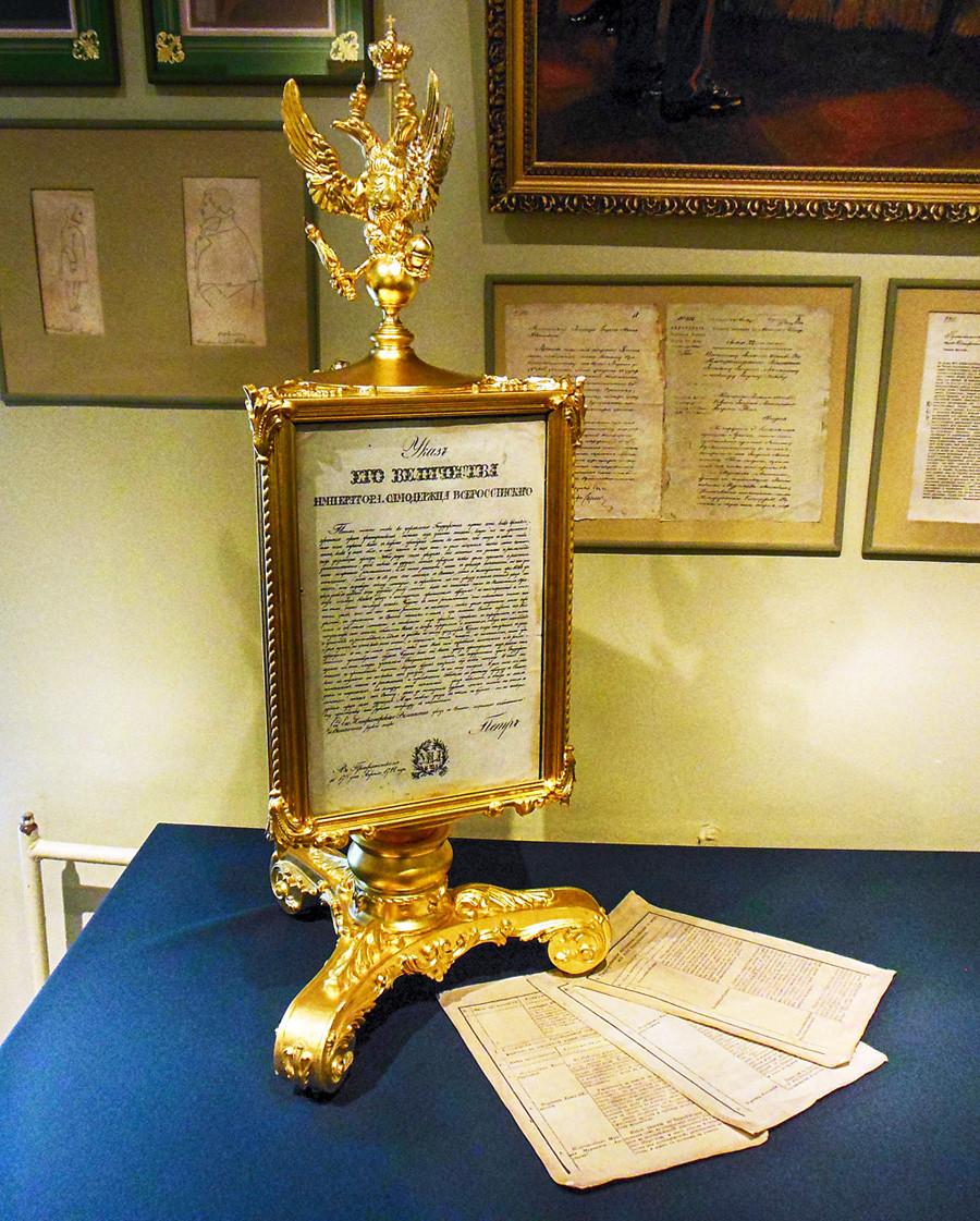 """""""Зерцало"""" је дрвени оквир са текстовима три закона Петра Великог о државној служби. То је до 1917. године био обавезан атрибут руске државне институције."""