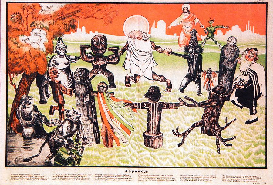 ソ連政府はどのように神、聖職者、宗教を弱体化したのか?