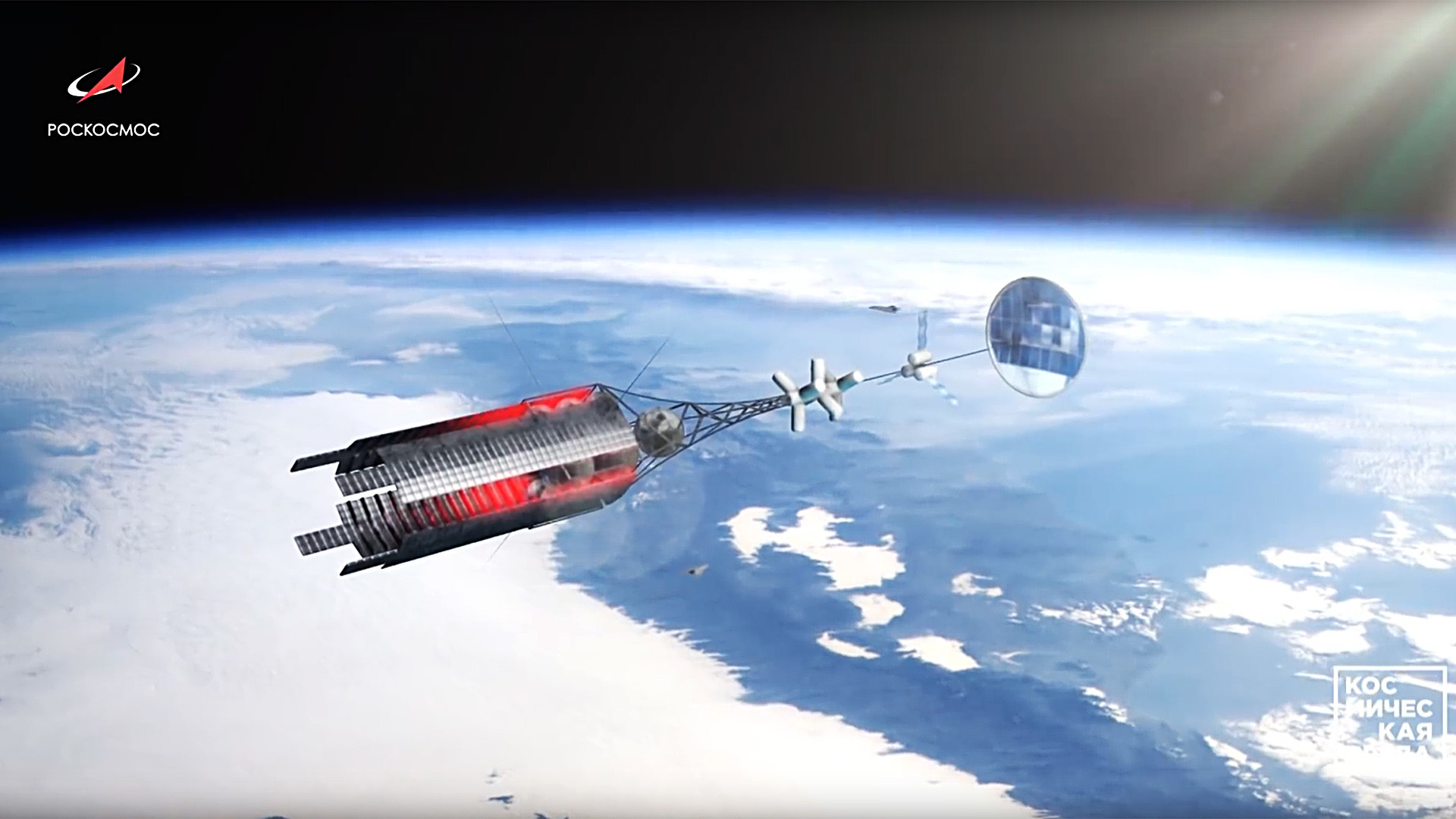 Roscosmos' new spaceship looks like something straight out of 'Avatar' -  Russia Beyond