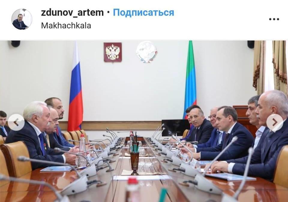 Са састанка са председником Владе Републике Дагестан, Артјомом Здуновим