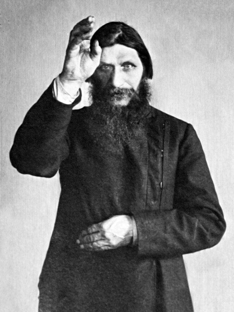 ラス プーチン グレゴリー