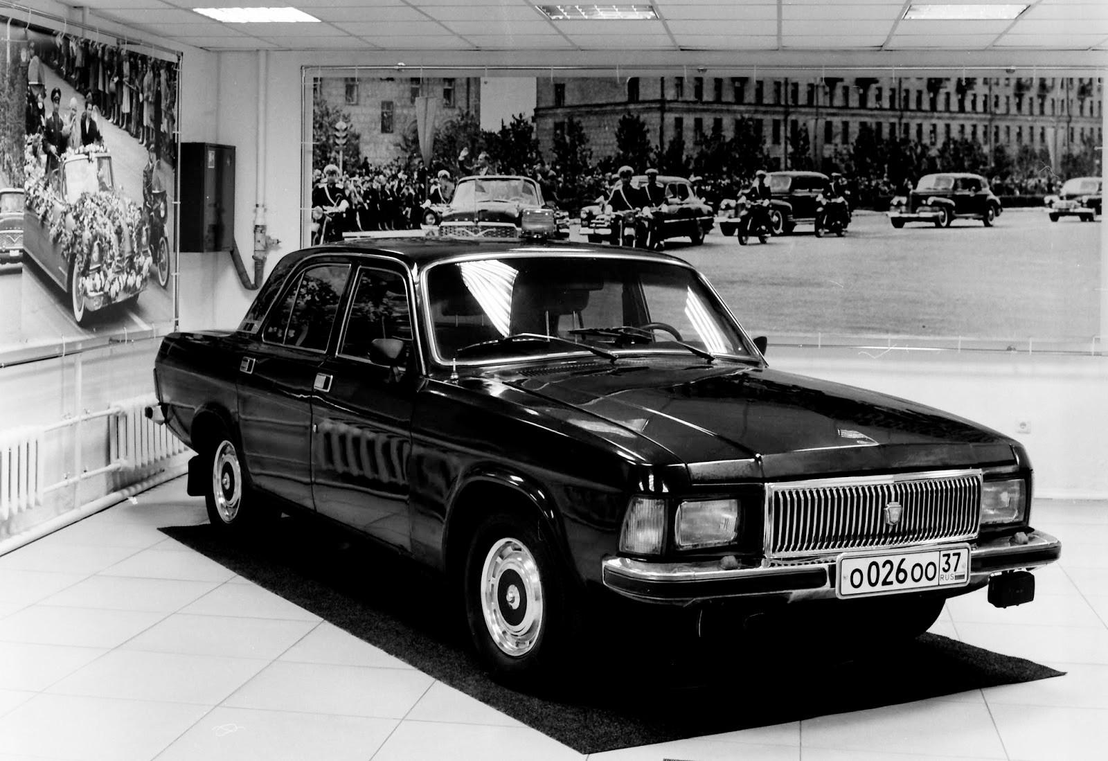 Музеј совјетске аутомобилске индустрије у Иванову