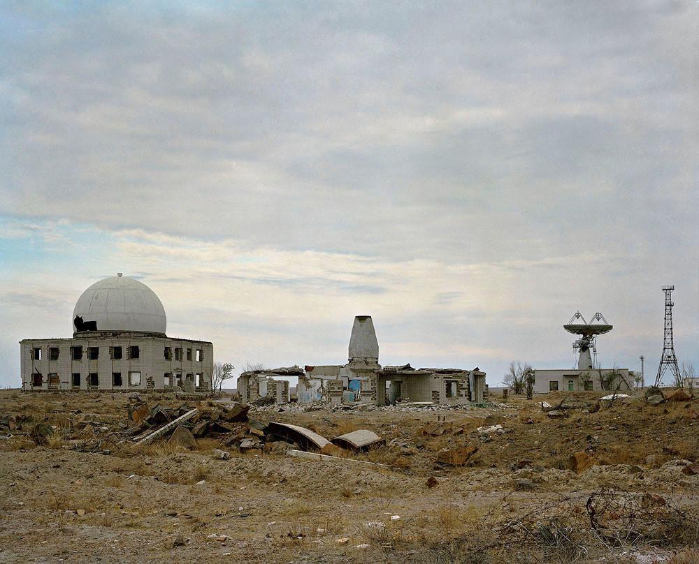 44º Complexo de Comando Independente, Cazaquistão