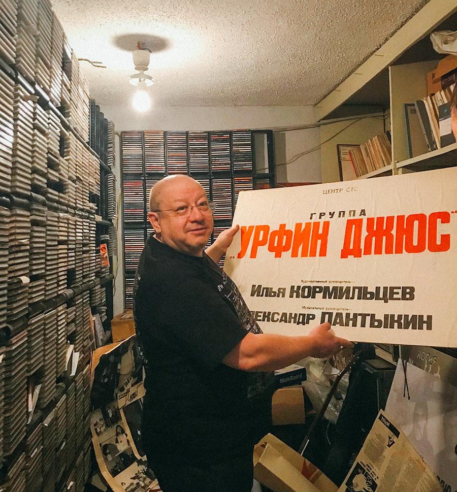 Aleksandr Pantykin