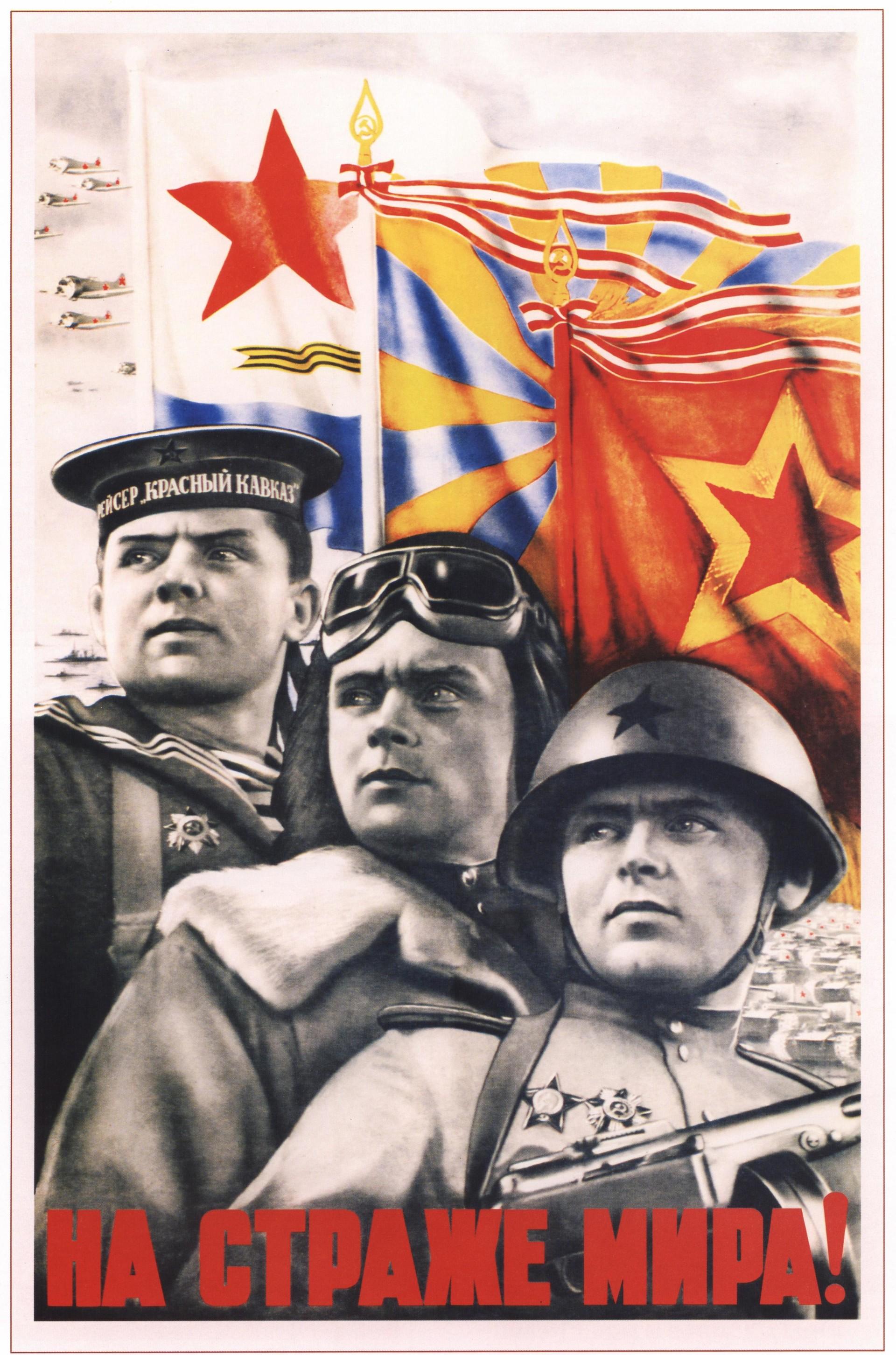 Картинки патриотические ссср