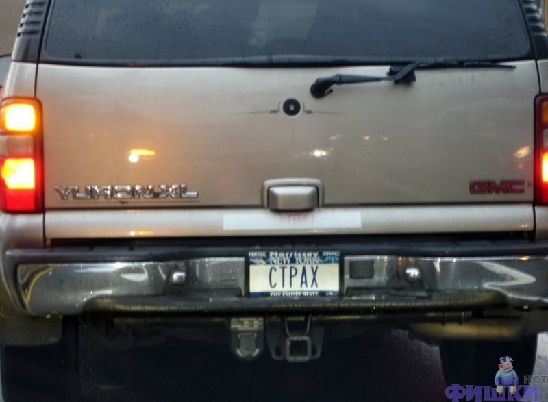 Russian number plates in America - an epidemic (PHOTOS