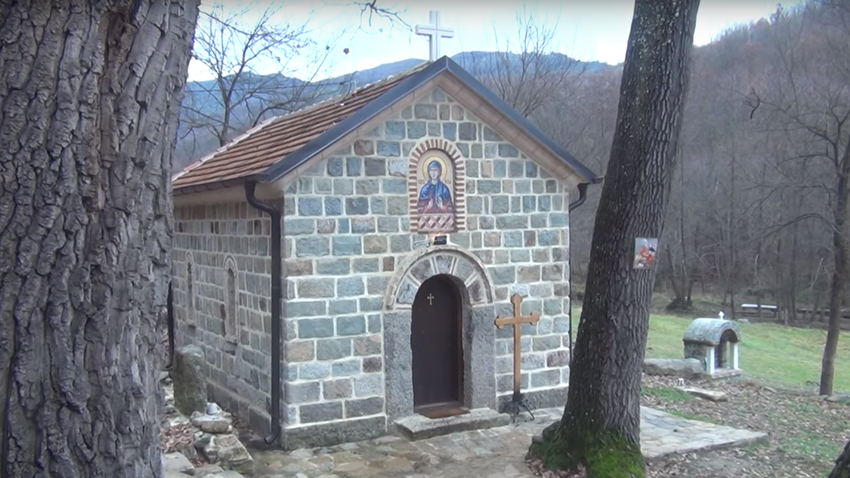 Манастир Свете Петке (Церањска река код Лепосавића)