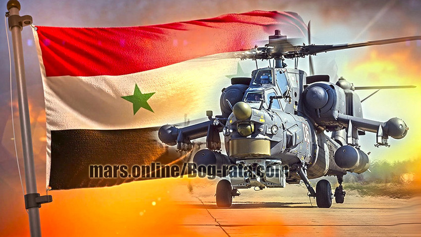 Ми-28Н у Сирији