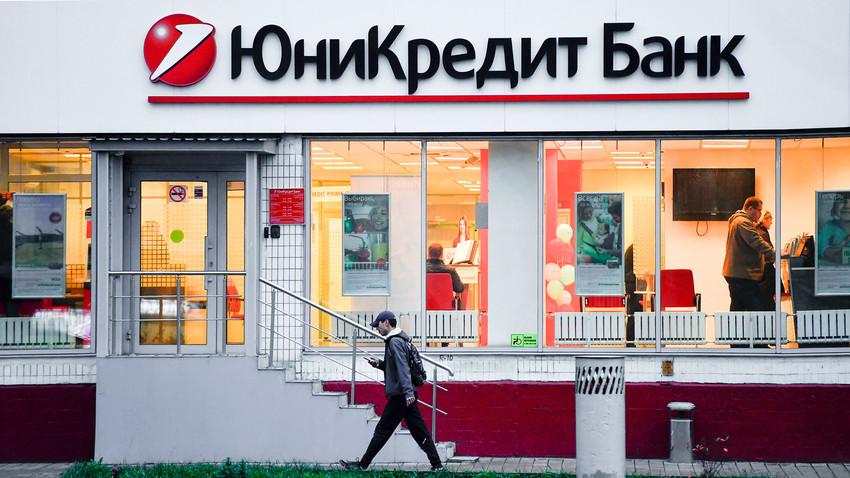 Unicredit Bank.