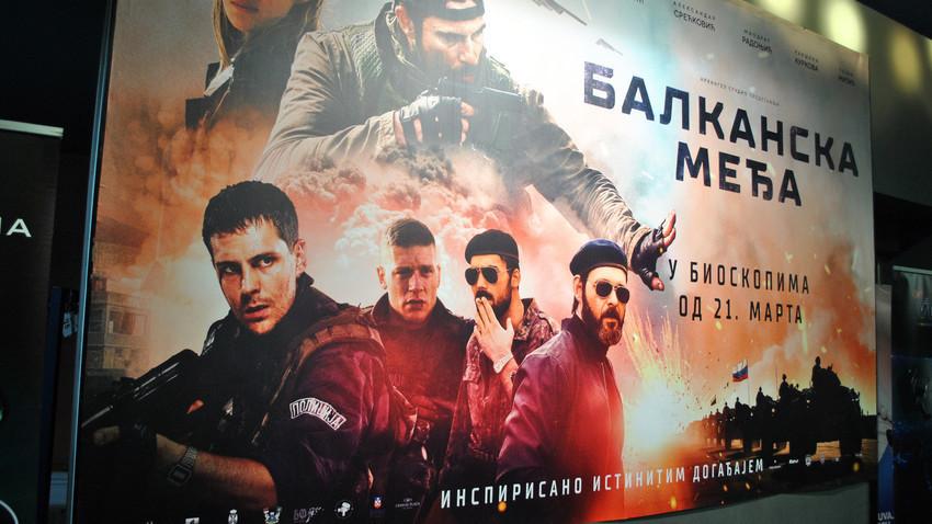 Reklama za film Balkanska meja v Srbiji