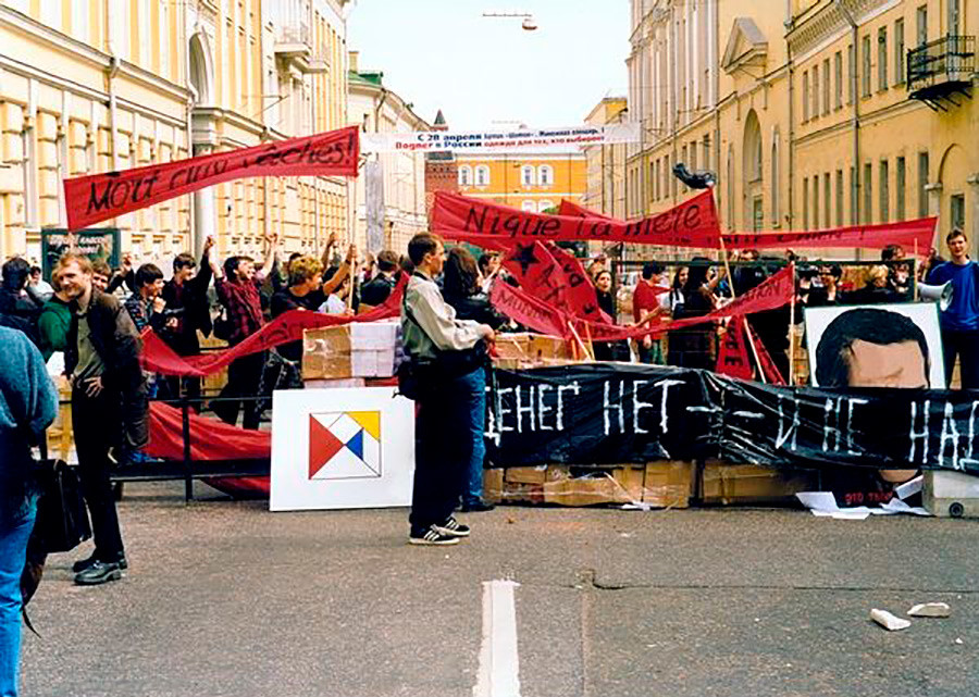 Barricade in Moscow