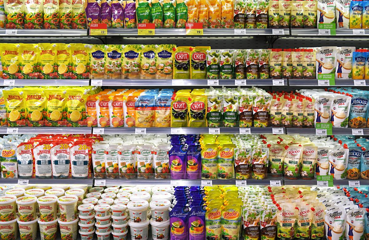Supermarket v Moskovski regiji