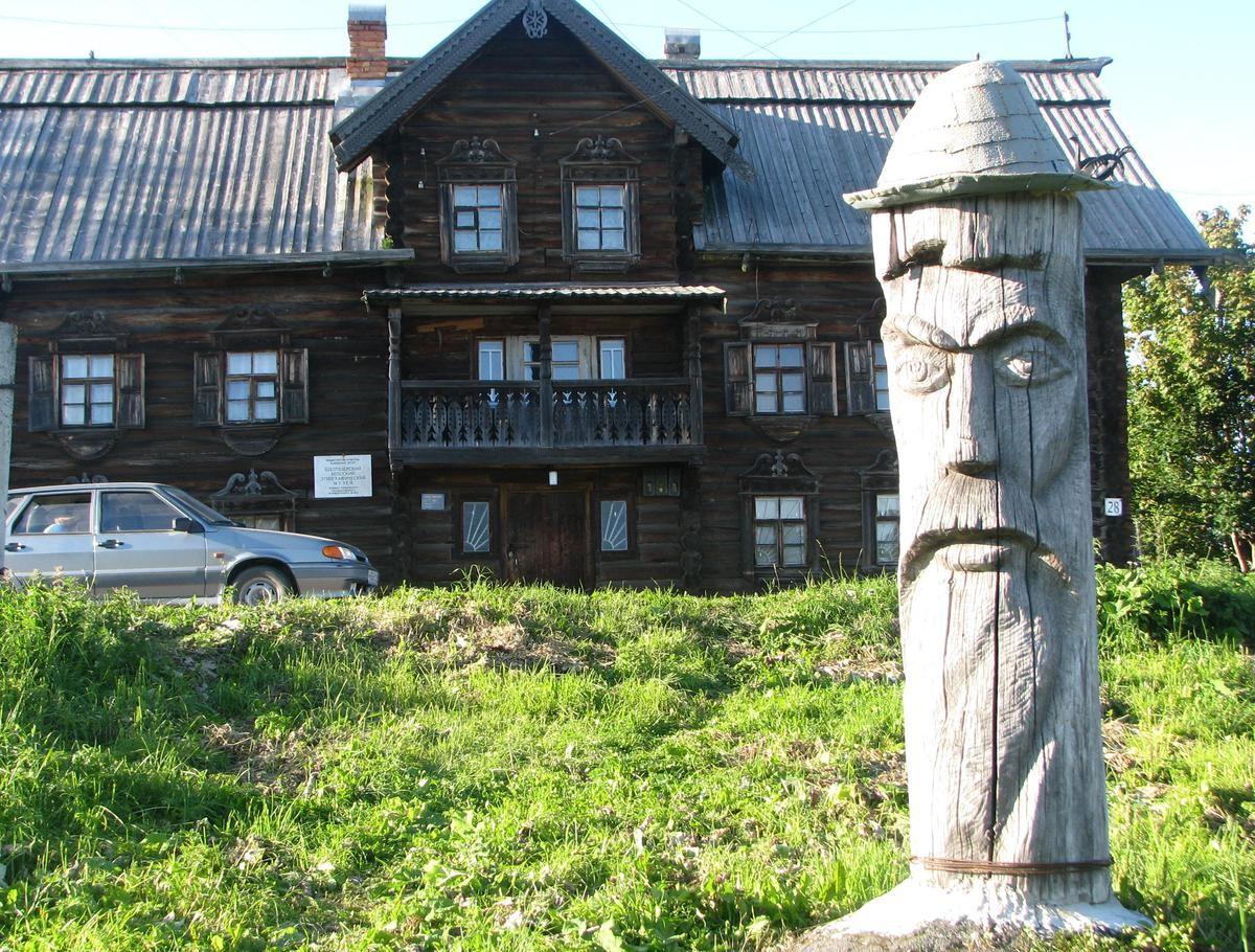 Местният музей