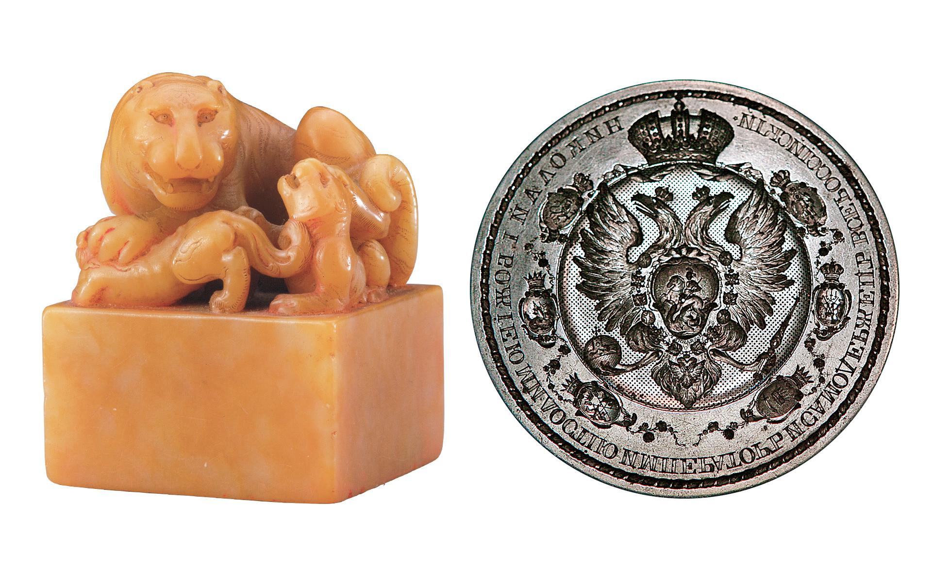 Lijevo: Carski pečat. Dinastija Qing, vladavina Qianlonga (1736.–1796.) Žuti agalmatolit. Desno: Mali državni pečat cara Nikolaja I. (čelik). Izložba