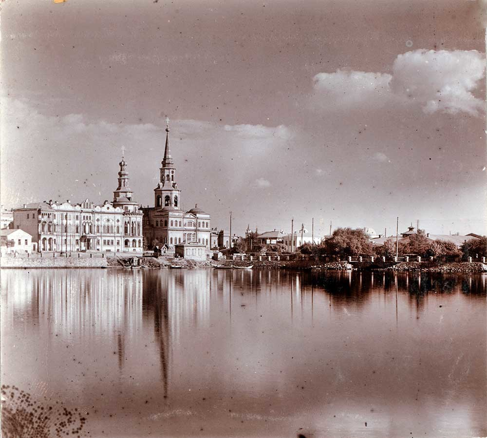 Yekaterinburg. City Pond with Sevastyanov House (left) & Cathedral of St. Catherine. Summer 1909.