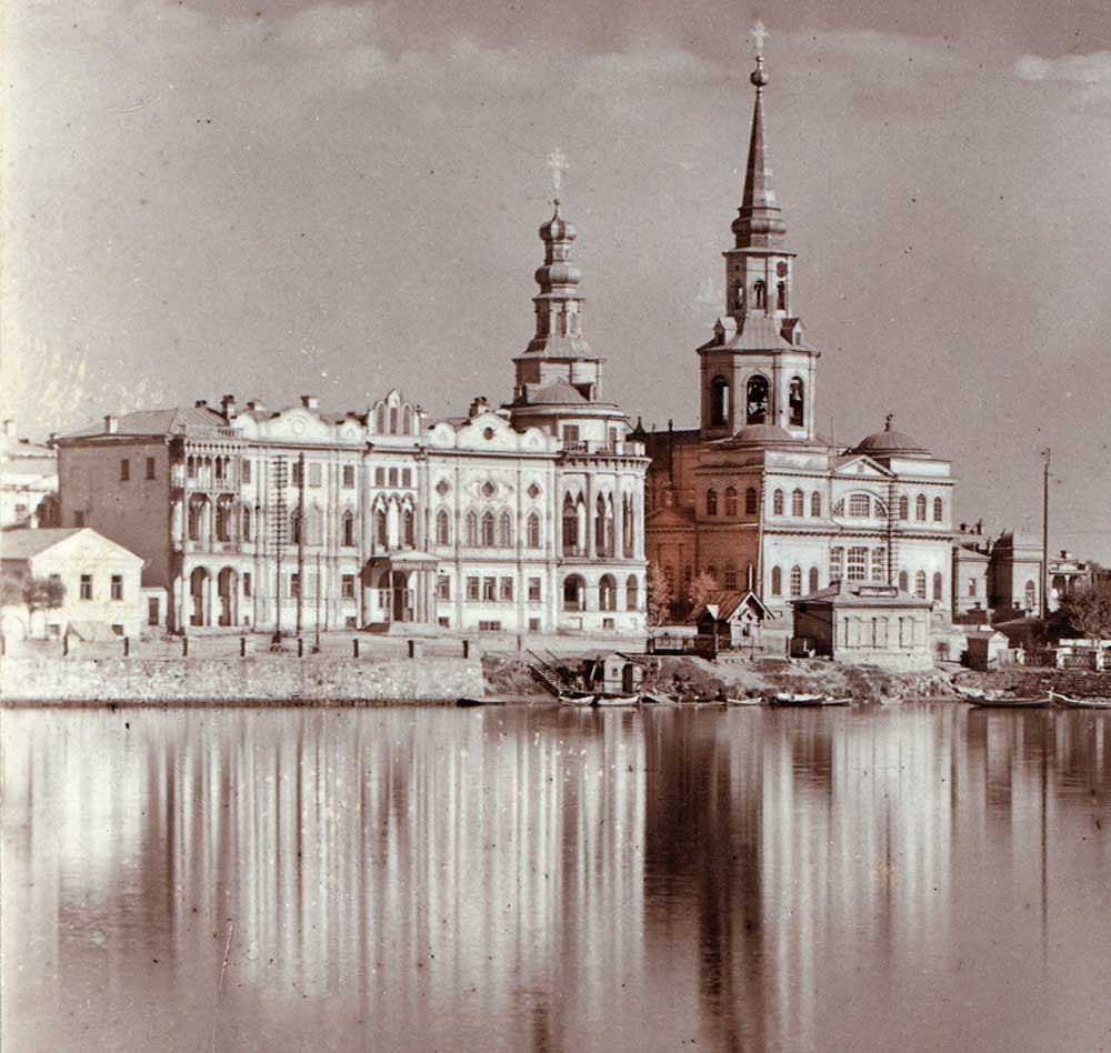 Sevastyanov House. View across City Pond with embankment  & Cathedral of St. Catherine. Summer 1909.