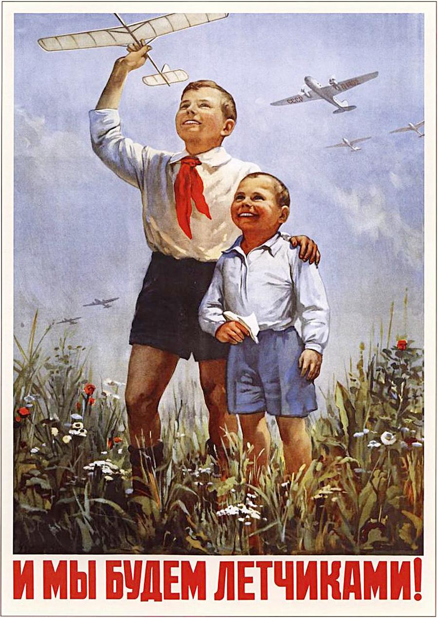 Открытки пропаганда