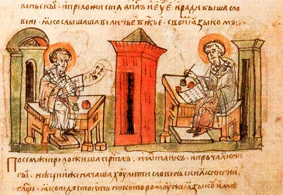 古いロシア語で書かれた年代記。