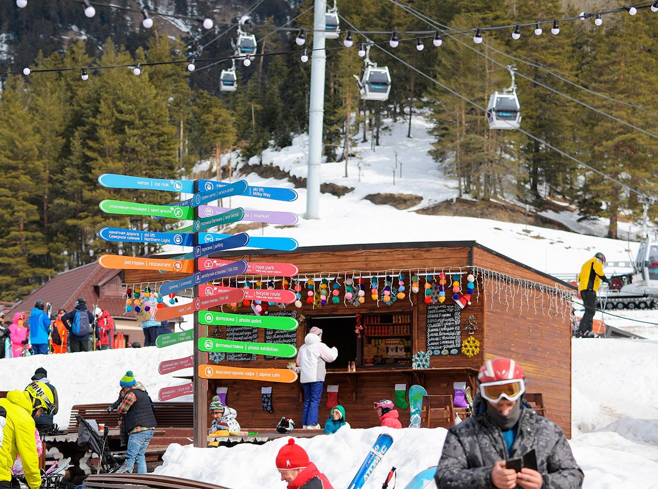 スキーリゾート「アルヒズ」。