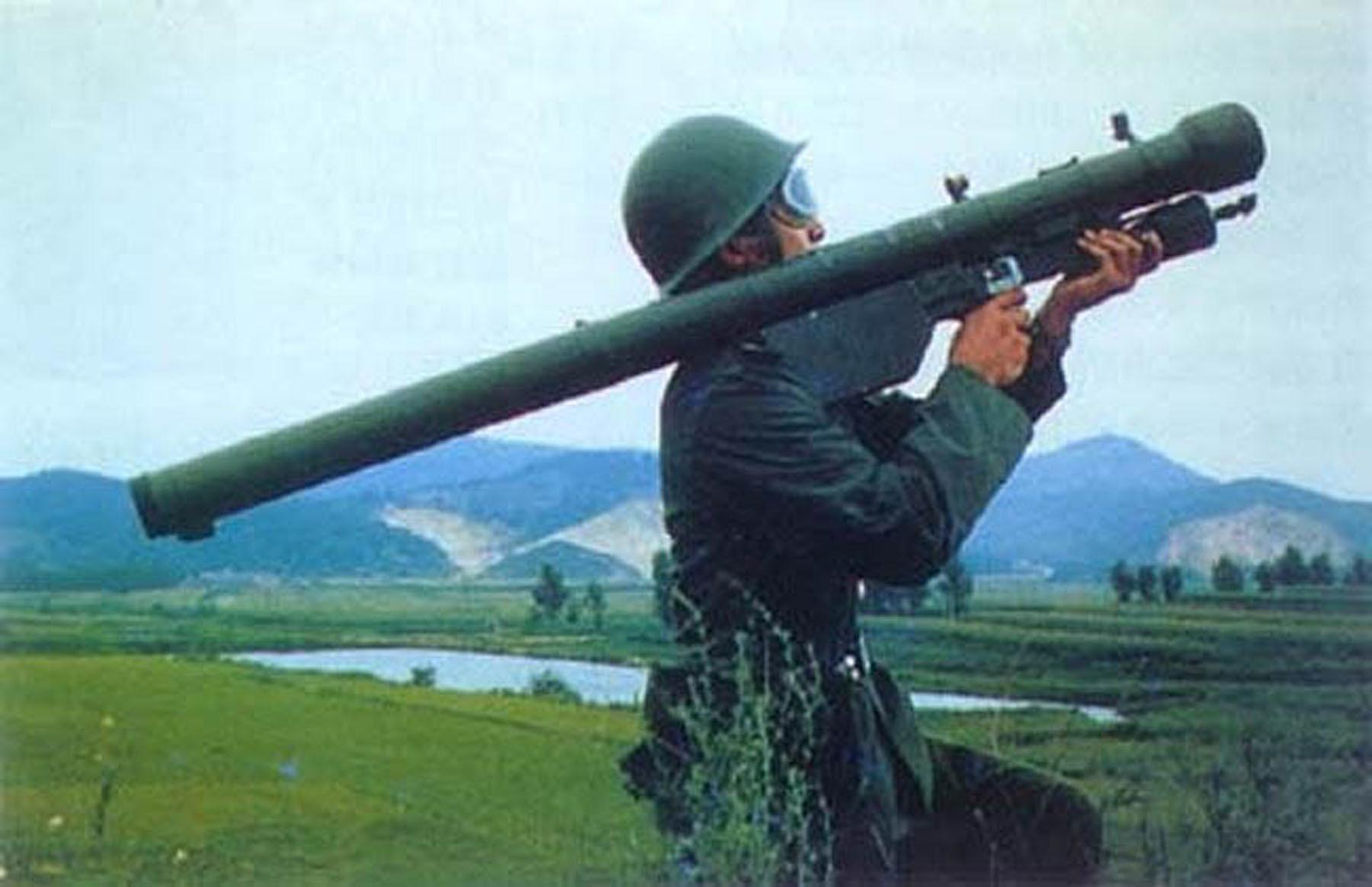 Misil antiaéreo 9K32 Strelá-2.