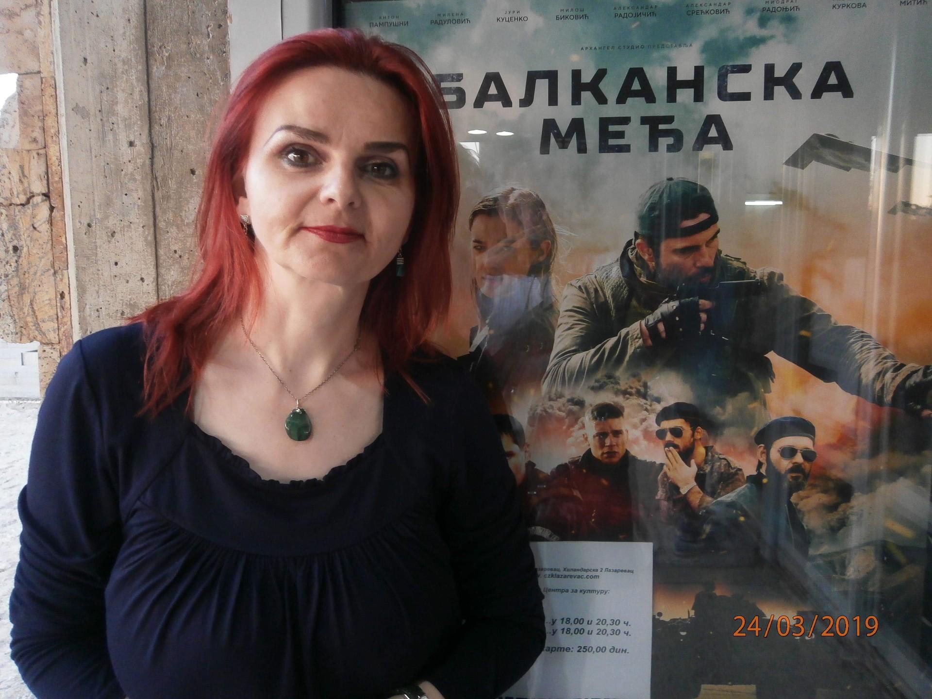 Биљана Ђорђевић