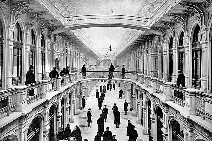 GUM em 1893.