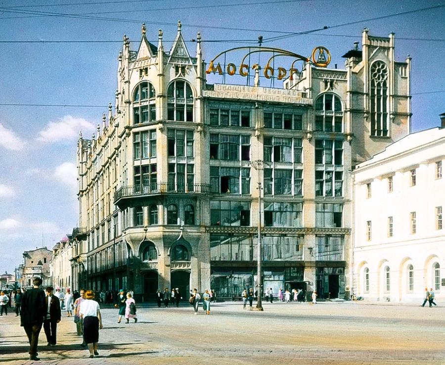 TsUM em 1931.