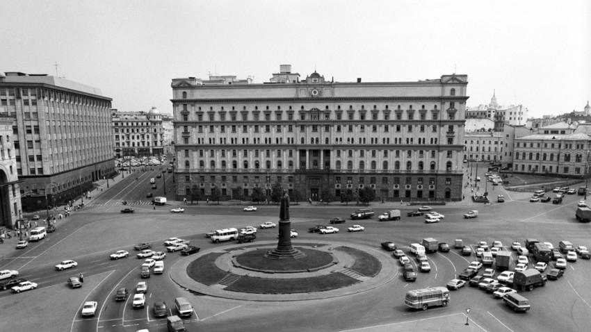 СССР. 1 юни 1991 г. Сградата на КГБ