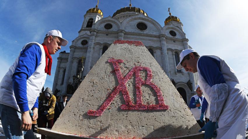 Praznična enotonska pasha pred katedralo Kristusa Odrešenika, 2018