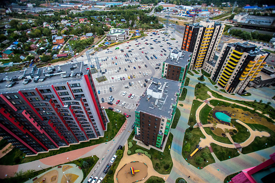 Pemandangan aerial Taman Wellton Novaya Skhodnya