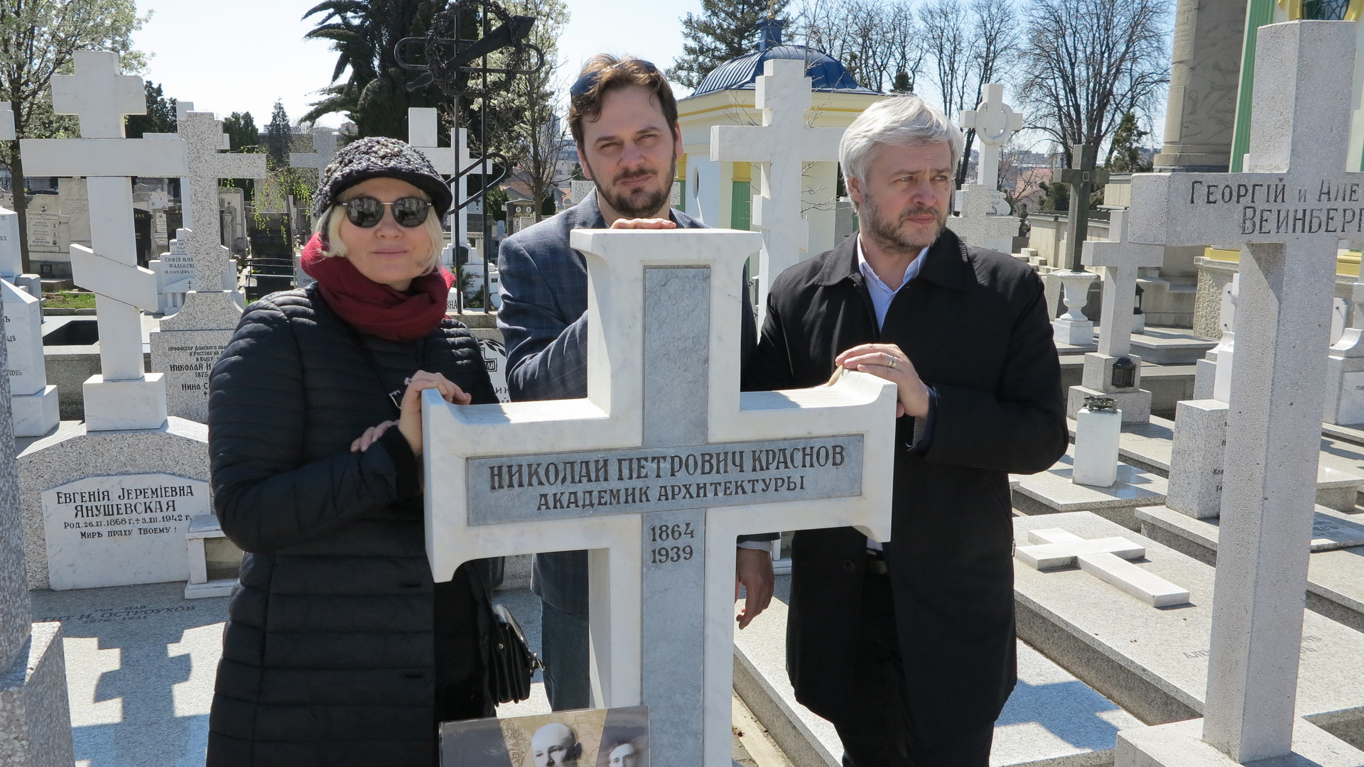 Јелена Громова, Филип Кудрјашов и Сергеј Зајцев