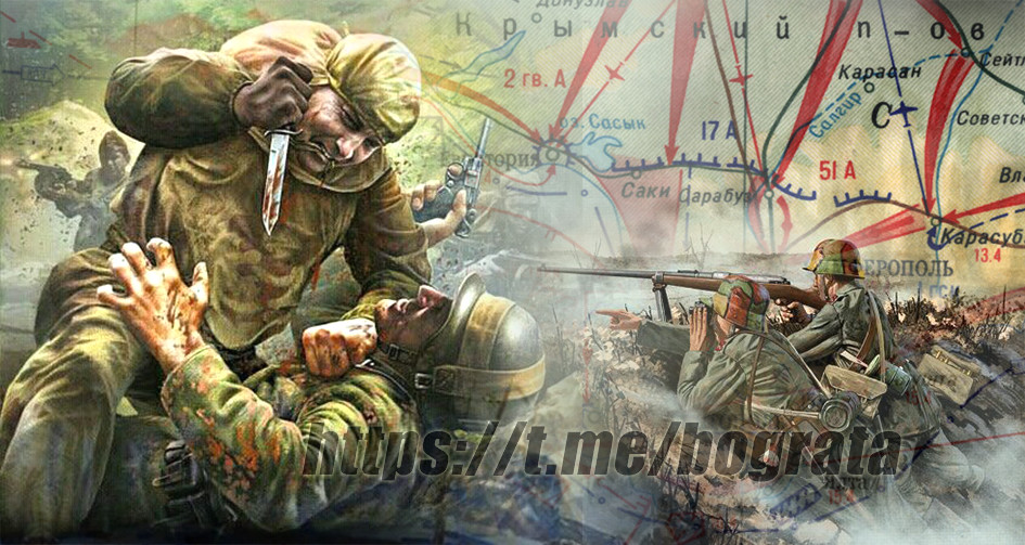 Битка за Крим
