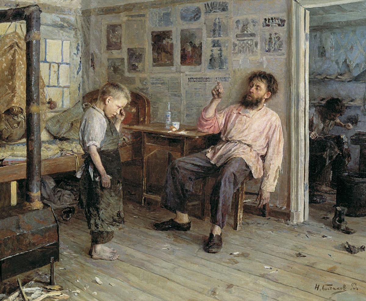 Iván Bogdánov. 'Novichok'. 1893