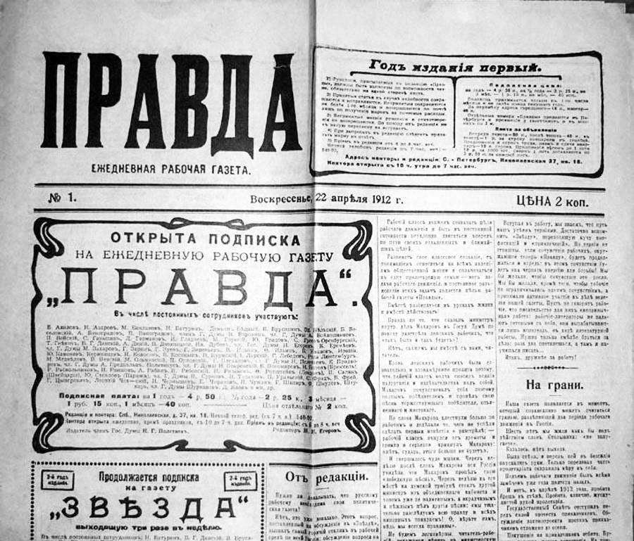 Primeira edição do Pravda, em 5 de maio de 1912