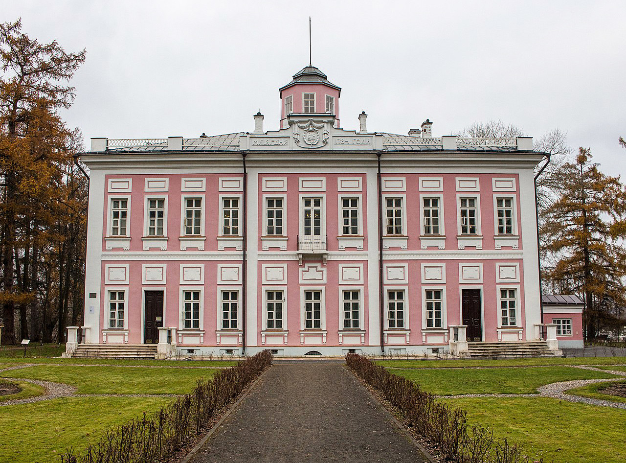 The palace of the Golitsyn princes at Vyazemy